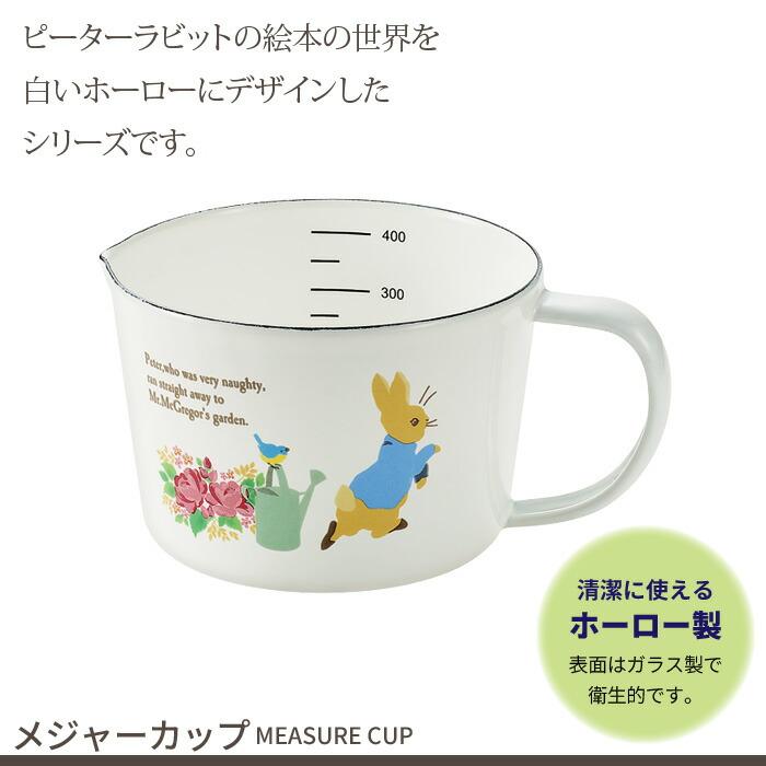メジャーカップ
