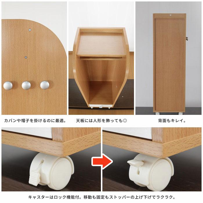 【キッズハンガー(子供用)】 キッズ ハンガーラック 幅30cm