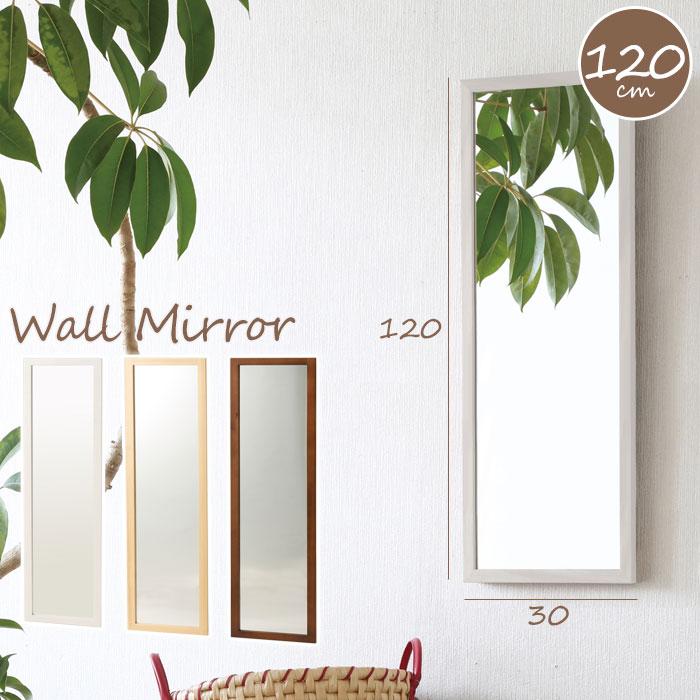ウォールミラー 120