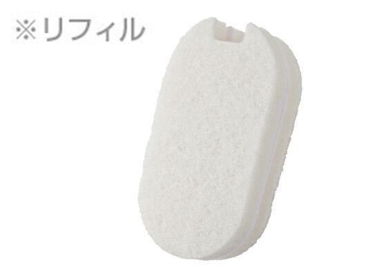 【リフィル】ロング/ミドル