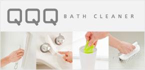 QQQ bath cleaner