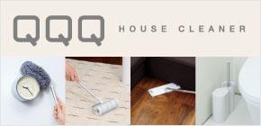 QQQ house cleaner