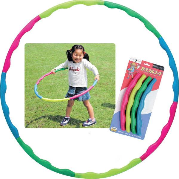 フラフープ キッズ 子供用 カラフル フラフープ80cm 景品 玩具 子供 室内 運動 公園 スポーツ おもちゃ 男の子 女の…