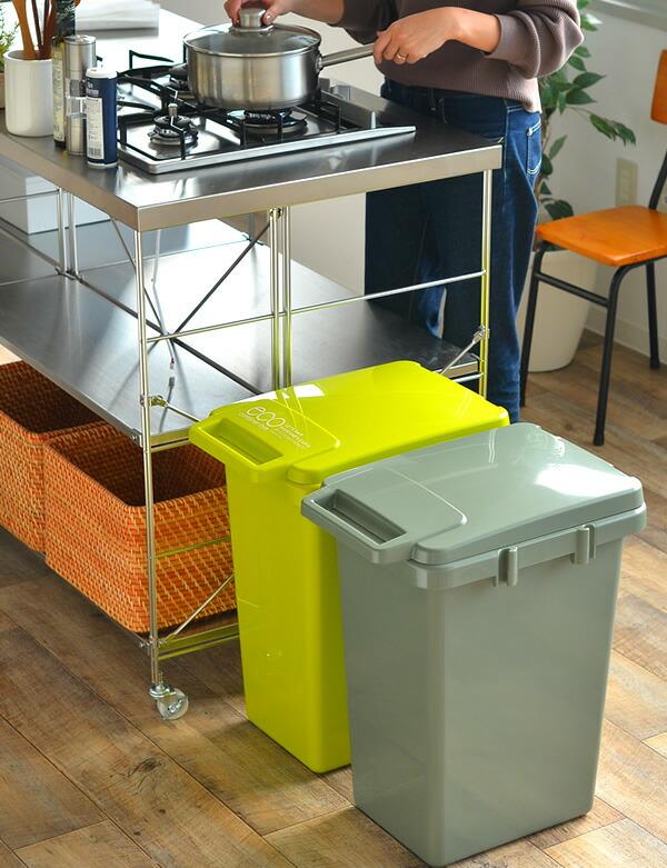 eco エココンテナ スタイル 45L ゴミ箱