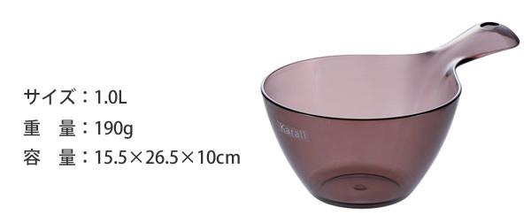 サイズ W25cm×D29.5cm×H9.5cm