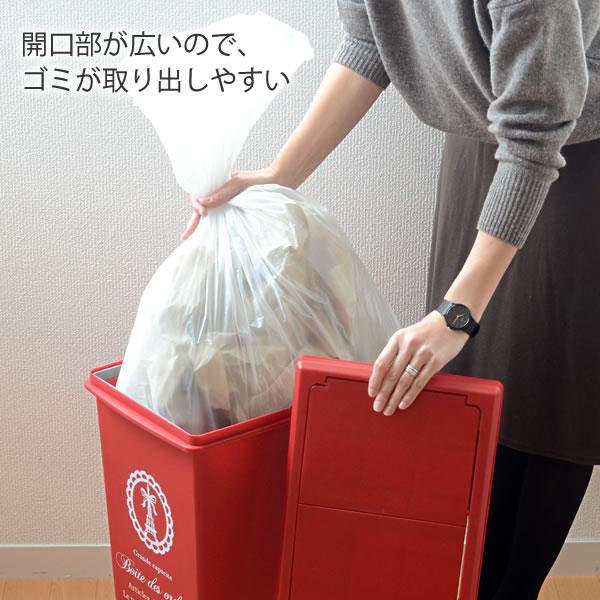 開口部が広いので、ゴミが取り出しやすい