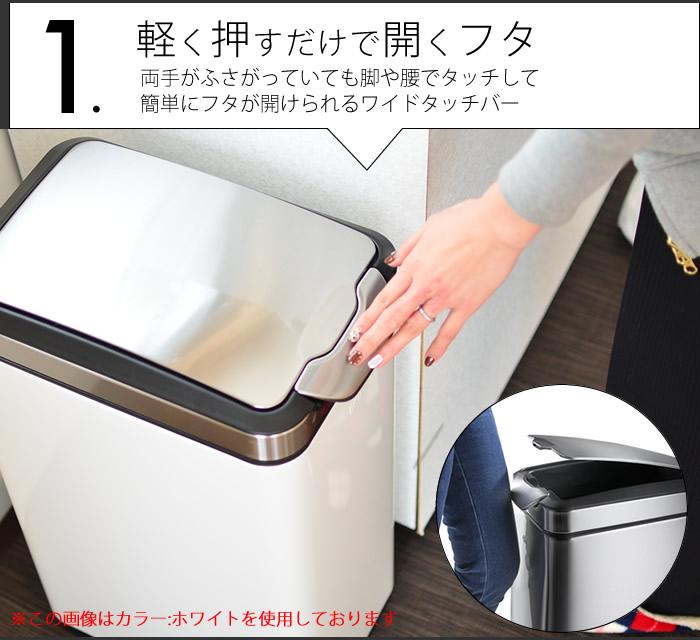 EKO ゴミ箱 DETAIL01