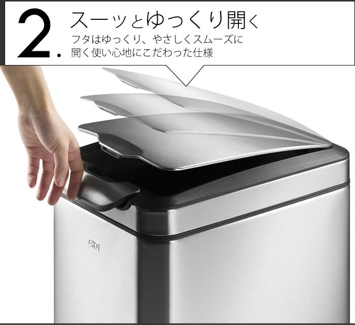 EKO ゴミ箱 DETAIL02