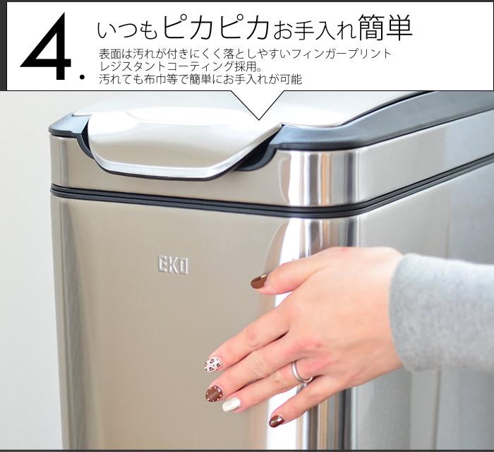 EKO ゴミ箱 DETAIL04