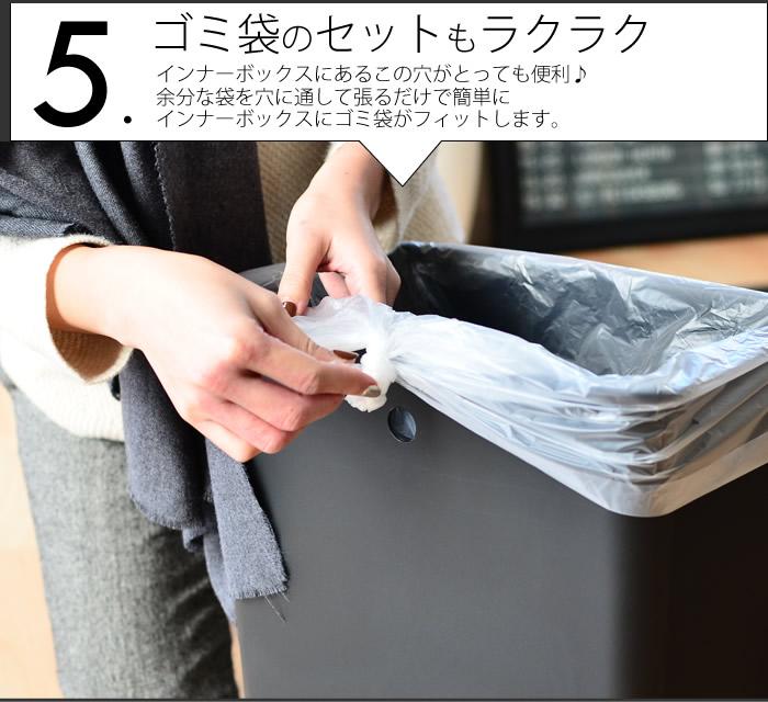 EKO ゴミ箱 DETAIL05