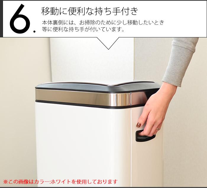 EKO ゴミ箱 DETAIL06