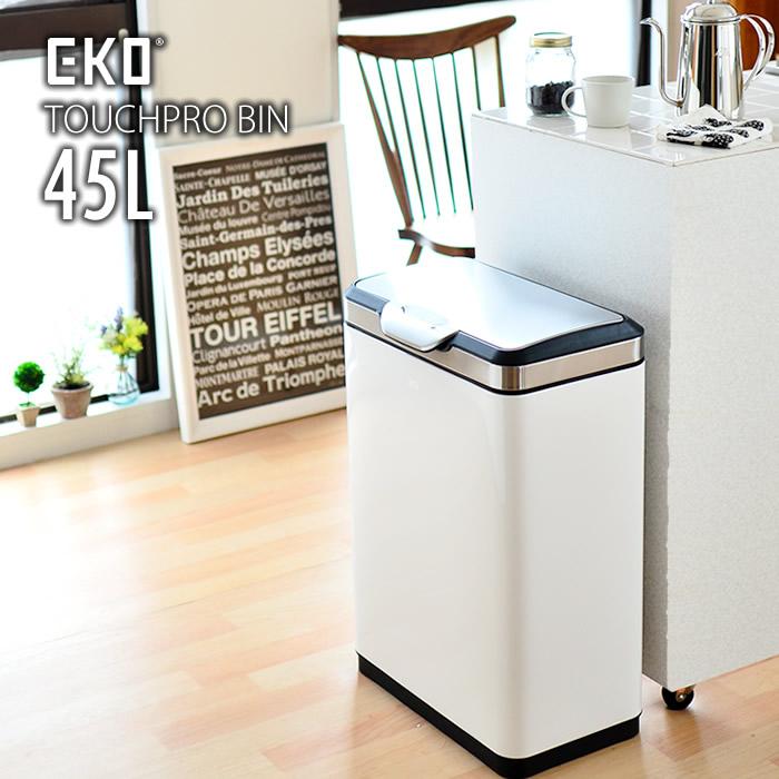 EKO ゴミ箱 image01