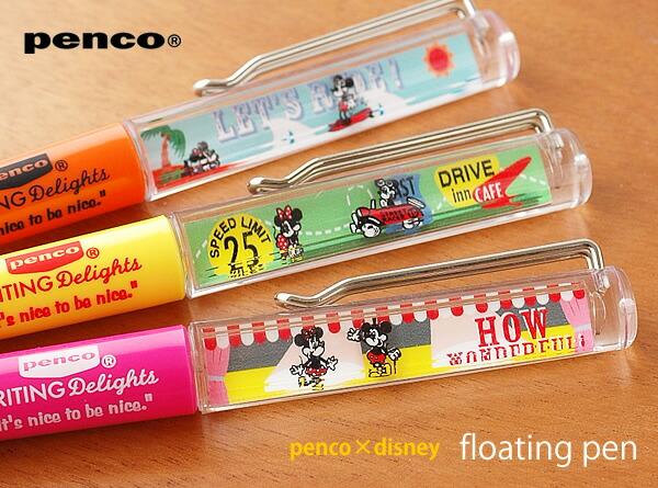 レトロテイストなミッキー&ミニーのイラストがカワイイ。penco×ディズニーのフローティングペン