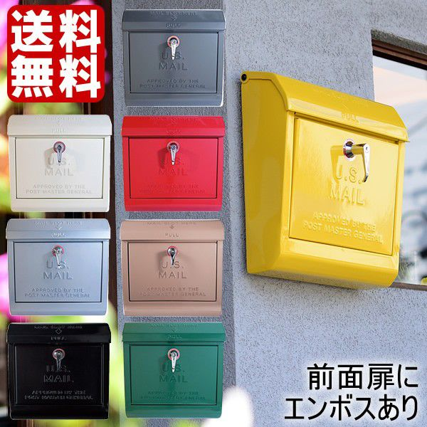 U.S MAIL BOX TK-2075