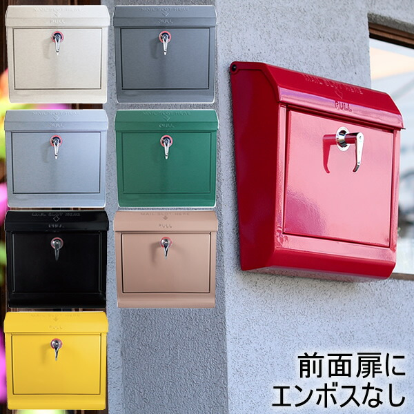 MAIL BOX TK-2076