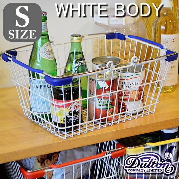マーケットバスケット ホワイトSサイズ