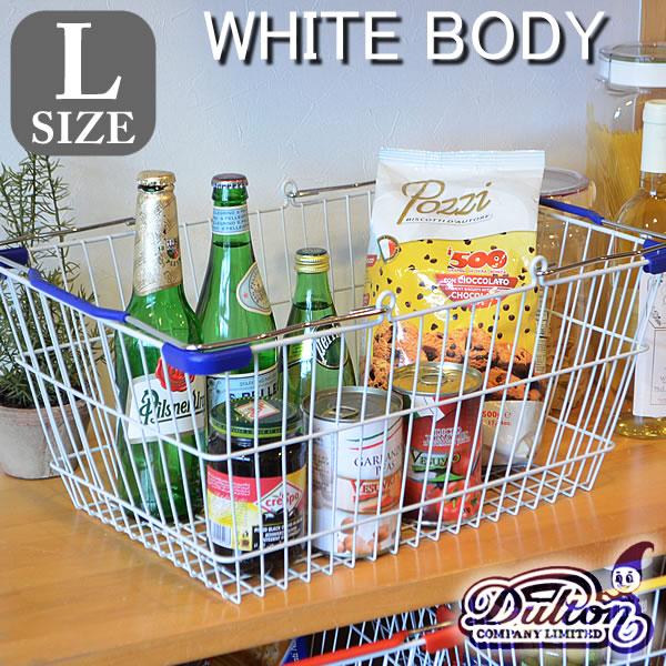 マーケットバスケット ホワイトLサイズ