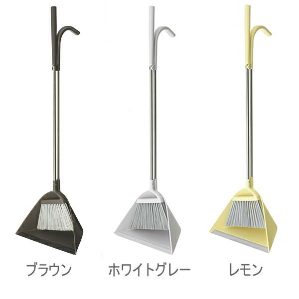 ホウキとチリトリのセット sweep class=