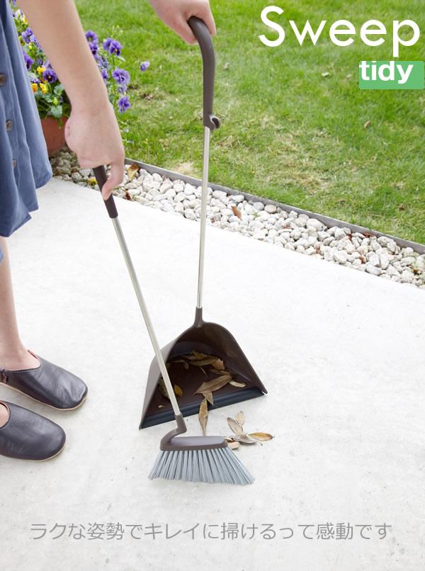 ホウキとチリトリのセット sweep