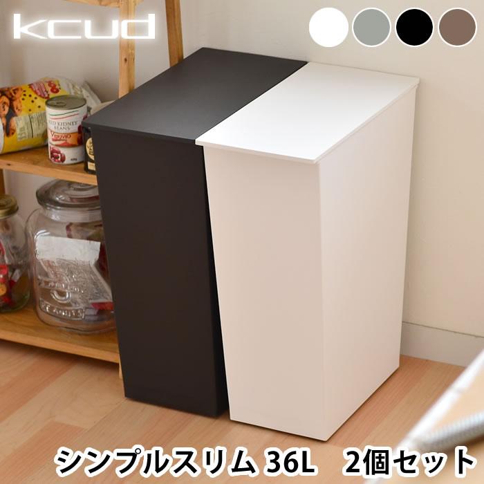 kcudシンプルスリム