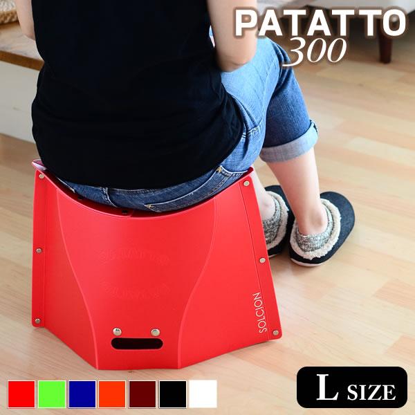 パタット300
