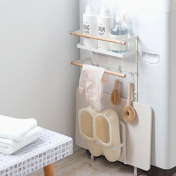 トスカ 洗濯機マグネット収納ラック