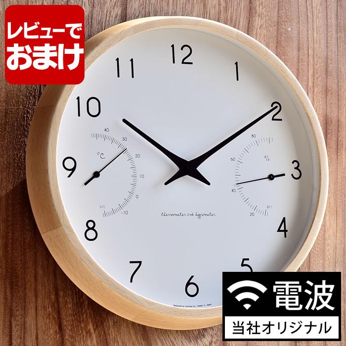 カンパーニュ エール 温湿度計付き 電波時計