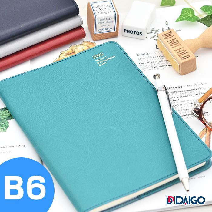 B6 MELLOW