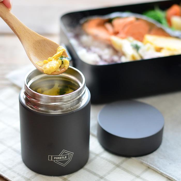 ポケトル ステンレス製 スープボトル / 160ml