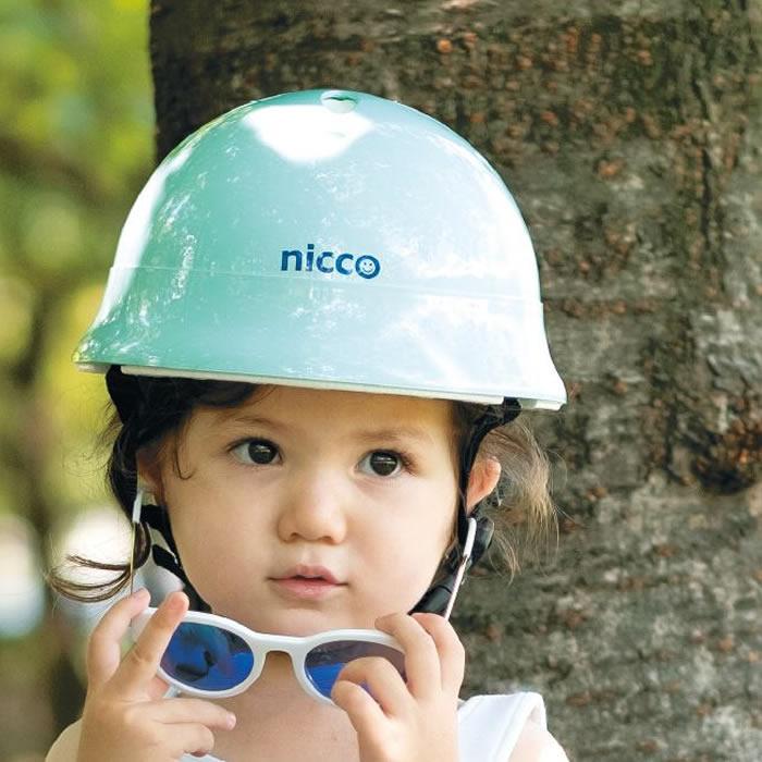 ニコ ベビーL ヘルメット 47〜52cm