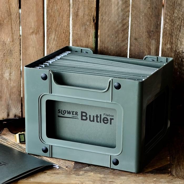 SLOWER FILE BOX Butler
