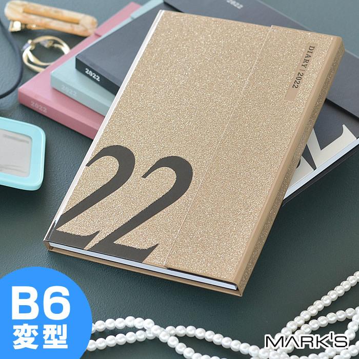 CH B6 マグネット22