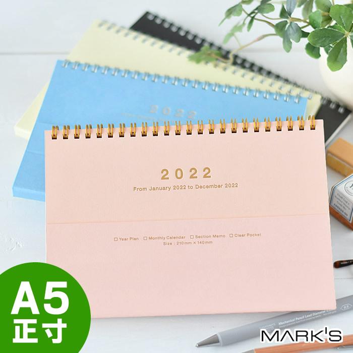 NB A5 ノートブックカレンダー・マグネット