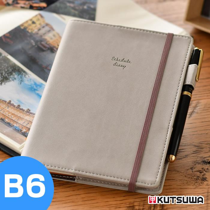 時間割り手帳 B6 限定生産分