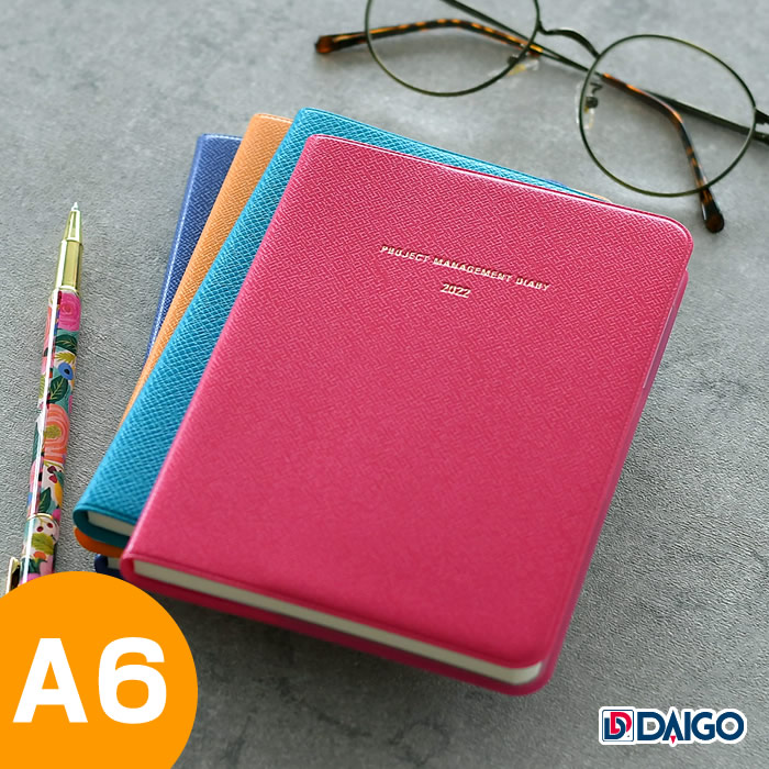 A6 Management Diary NEON