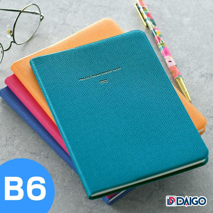 B6 Management Diary NEON