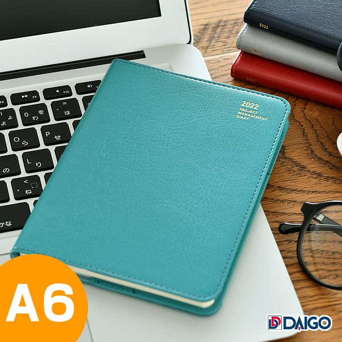 A6 Management Diary MELLOW