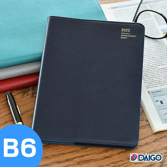B6 Management Diary MELLOW