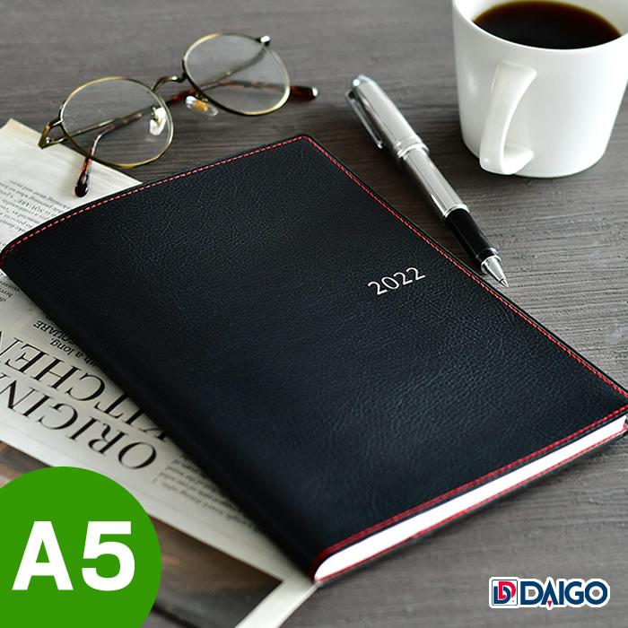 A5 Apppointment E1651