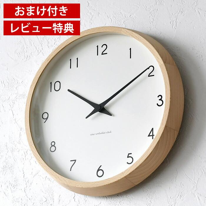 カンパーニュ 電波時計