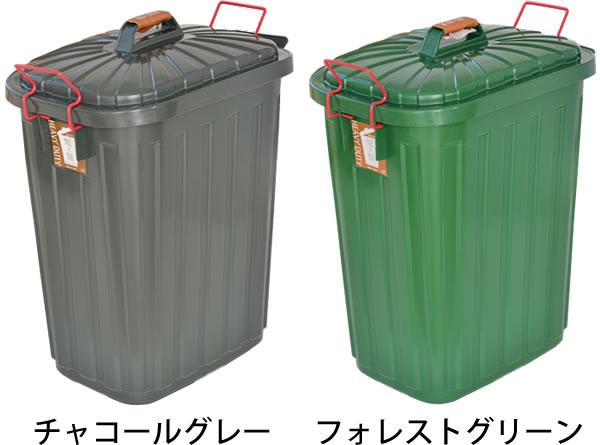 ペール×ペール ゴミ箱 カラー