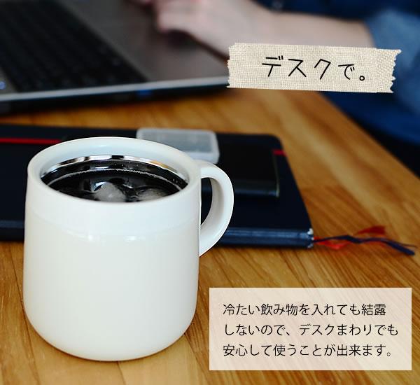 ステンレス真空魔法瓶マグカップ