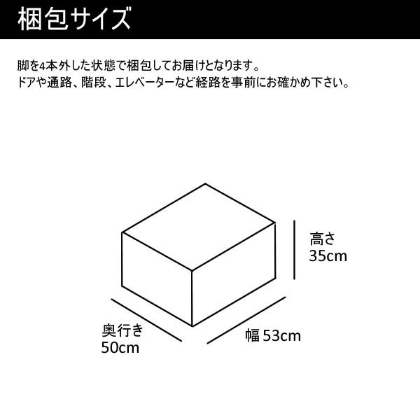 デニムソファ 梱包サイズ
