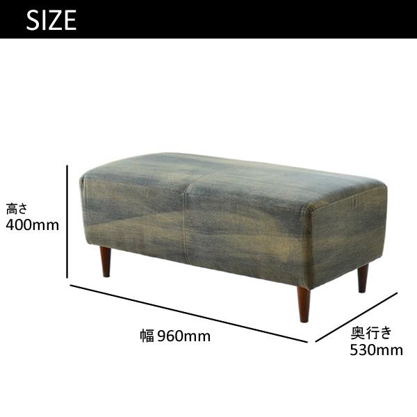 デニムソファ 製品サイズ