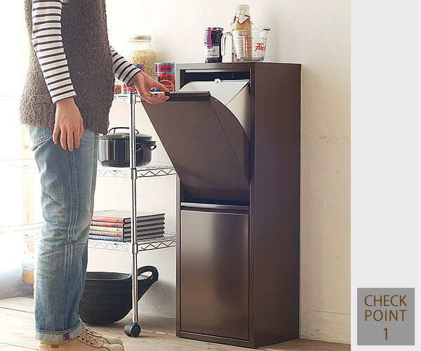 you can easily open and pull gently - Slim Trash Can