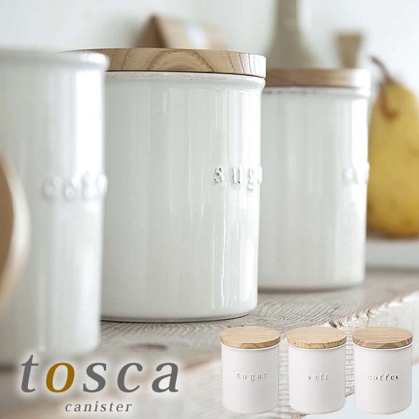 陶器キャニスター トスカ