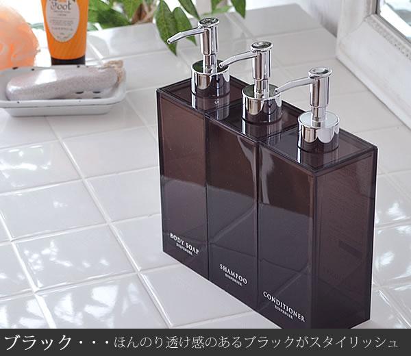 Carro Rakuten Global Market Dispenser ☆ ☆ Veil