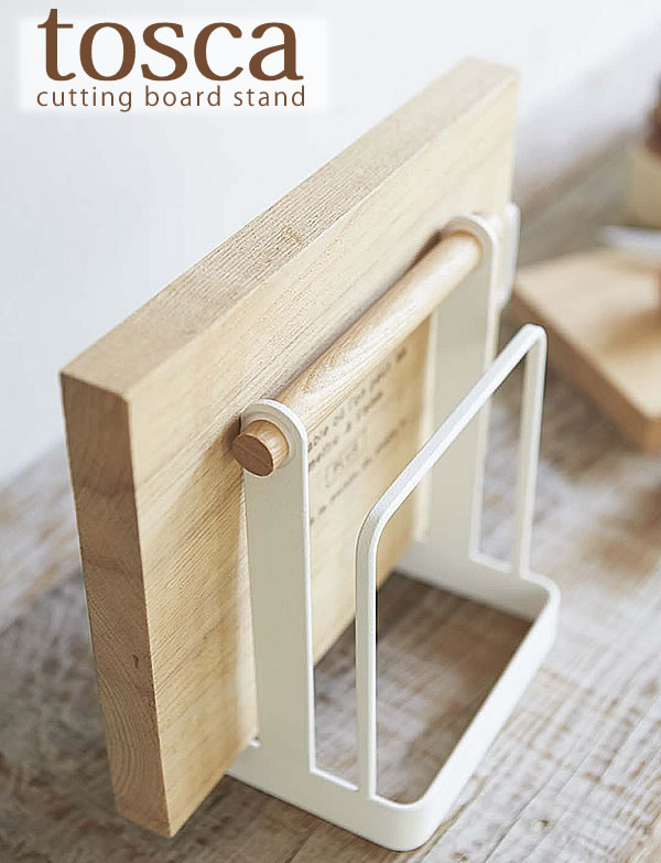 2 Storage / Chopping Board Stand [stand].