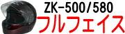 ZK-500