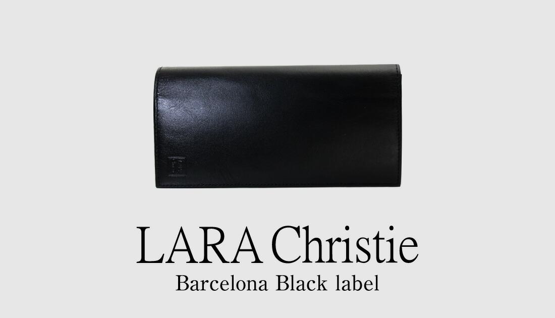 c9796569e8b7 【楽天市場】LARA Christie (ララクリスティー) バルセロナ ロングウォレット ( 長財布 ) ミーリングレザー [ BLACK  Label ] バレンタイン ギフト:ZAZA STORE